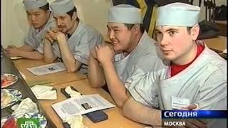Доставка Суши Новосибирск(Любишь вкусные суши? Тогда тебе на сайт