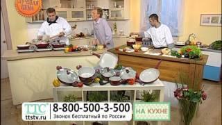 Посуда «Королевская кухня» с керамическим покрытием(Набор посуды «Королевская кухня» — это самый полный комплект, который обеспечит реализацию всех ваших..., 2012-12-11T10:16:12.000Z)