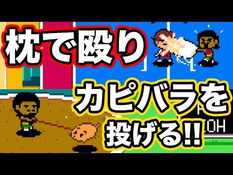 【SUPER SPORTMATCHEN】カピバラを投げて金メダルをめざす!?4人でスーパースポーツマッチェンを実況プレイ!【MSSP/M.S.S Project】