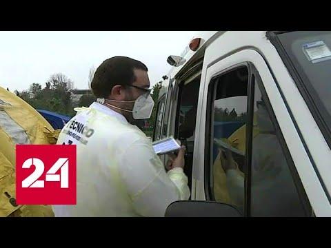 Хроники коронавируса: практически все страны ужесточают карантин - Россия 24