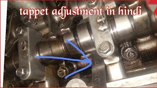 Tappet Clearance Adjustment In Hindi