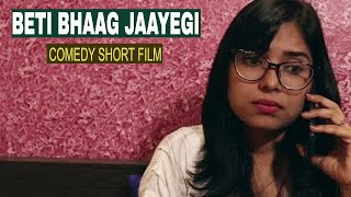 BETI BHAG JAYEGI || HINDI SHORT FILM || SHREERAM ENTERTAINMENT HOUSE
