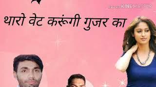 Song _13 Parshuram saini suhari to dansh saini musice email address is correct and