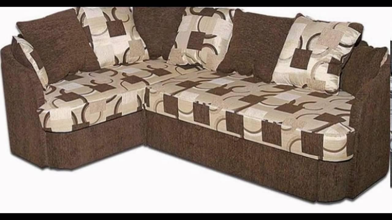 Чехол на угловой диван - YouTube