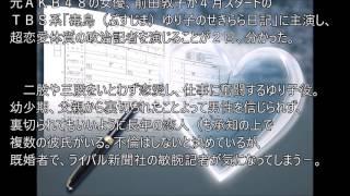 元AKB48の女優、あっちゃんこと前田敦子が4月スタートのTBS系...