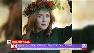 Закохана в професію - акторка Наталка Денисенко