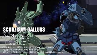 Mobile Suit Gundam UC (Unicorn) All Mobile Suits/Mobile Armor Complete ver.Episode1~7
