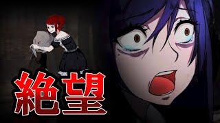 プレイヤーの選択肢で警察にも殺人鬼にもなれるゲーム。【TOKYO DARK:0…