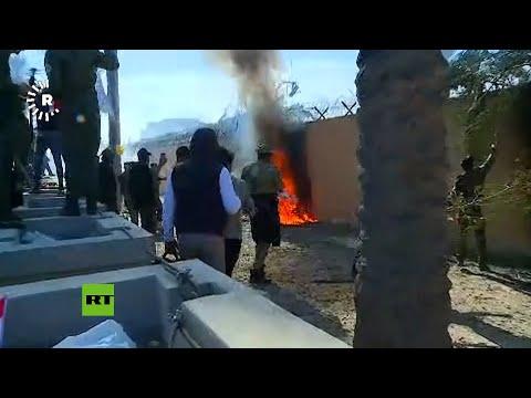 Manifestantes prenden fuego a la embajada de EE.UU. en Bagdad