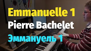 Emmanuelle - Pierre Bachelet - Piano Cover