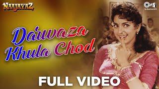 Darwaza Khula Chhod - Naajayaz | Juhi Chawla | Alka Yagnik & Ila Arun | Anu Malik