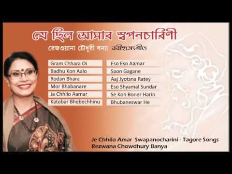 Search robindro songit bangla song full album - GenYoutube