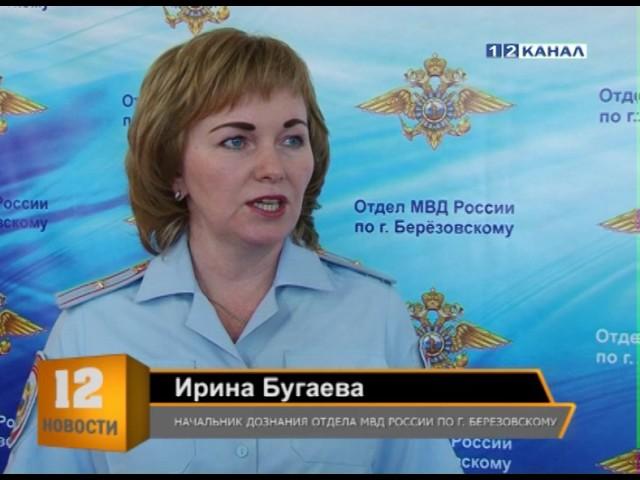 Смотреть орт новости про украину сегодня