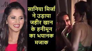 सानिया मिर्जा ने उड़ाया जहीर खान के हनीमून का मजाक.