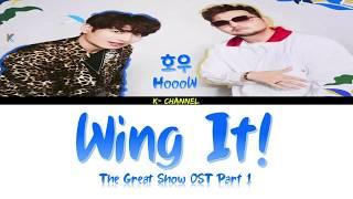Wing It! - H…