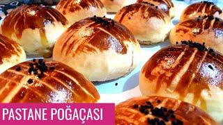 PASTANE POĞAÇASI (MARGARİNSİZ) | Hakiki pastane poğaçası YUMUŞACIK PUF PAMUK POĞAÇA | Hamur işleri