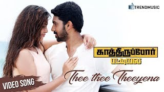 Kathiruppor Pattiyal Movie Songs | Thee Thee Theeyena Video Song | Sean Roldan |Sachin Mani, Nandita