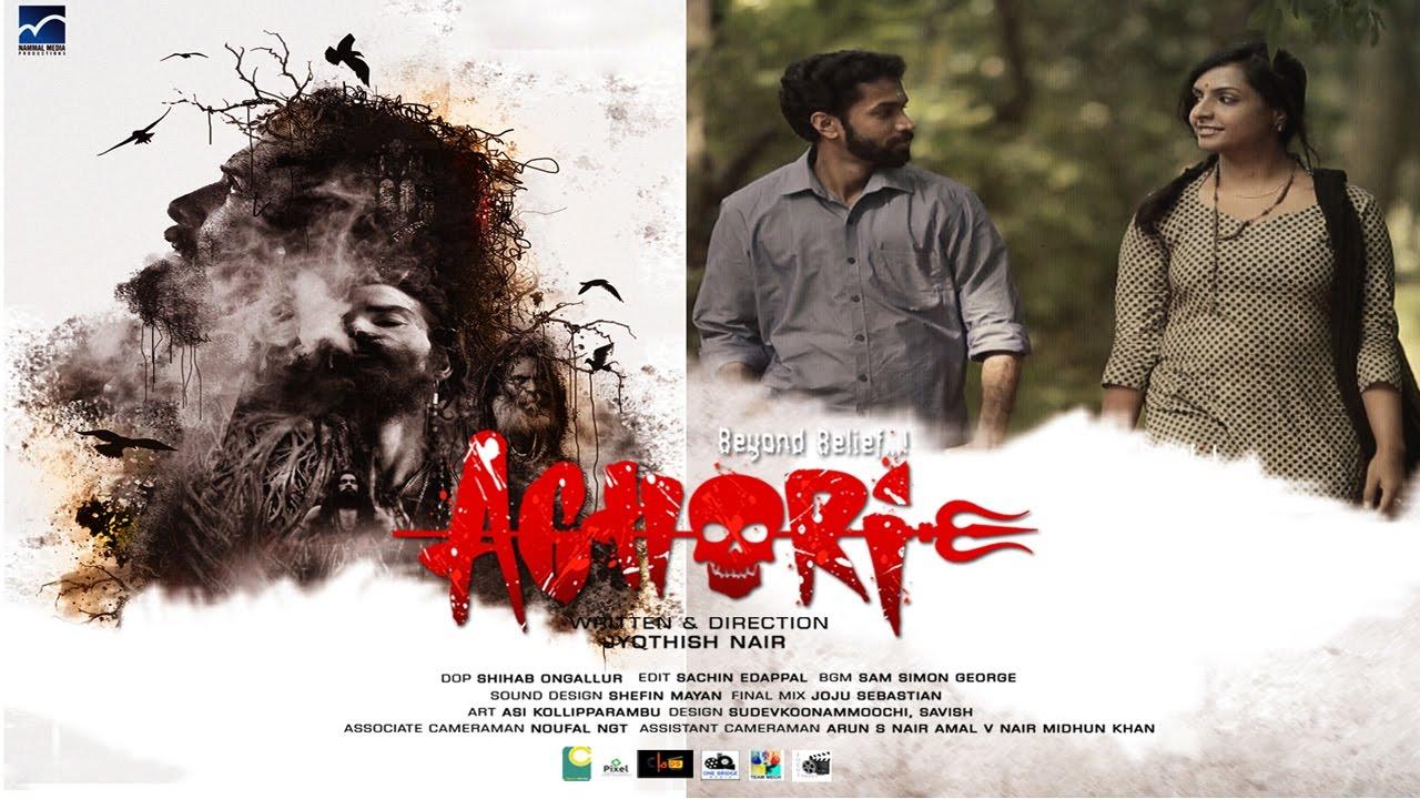 Sangathi Gutha Hawa Malayalam Short Film Galeef Umar Official