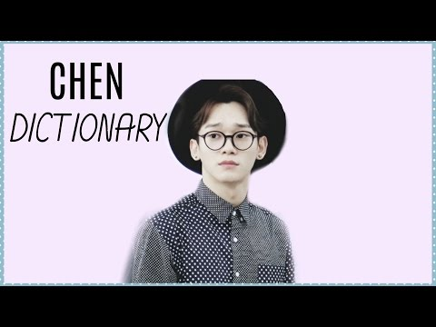 Chen's Dictionary