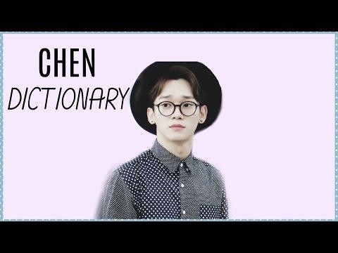 Chen's 18 Form with instructions by Huaicheng Luиз YouTube · Длительность: 15 мин4 с