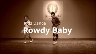 Maari 2 - Rowdy Baby (Video Song) | Dhanush, Sai Pallavi