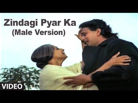 Zindagi Pyar Ka (Male Version) | Meri Zabaan | Mithun Chakraborty