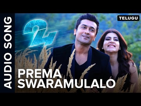 Prema Swaramulalo | Full Audio Song | 24...