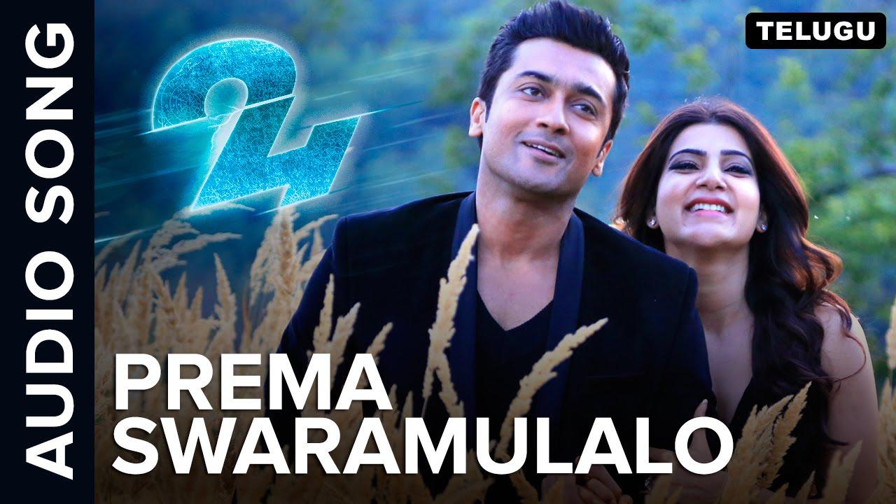 prema swaramulalo | full audio song | 24 telugu movie - youtube