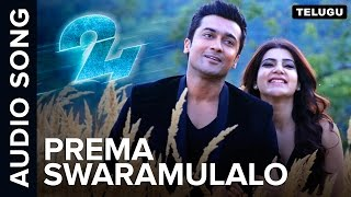 Prema Swaramulalo | Full Audio Song | 24 Telugu Movie
