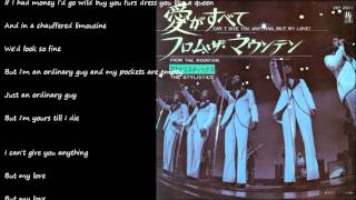 Can`t Give You Anything (But My Love) (愛がすべて) / THE STYLISTICS