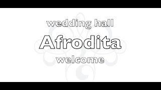 Афродита - Барнаул - специально для свадьбы!