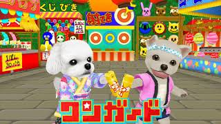 Won!Tertainment Music Channel (ワンタメ) - 10 Minutes Gameplay