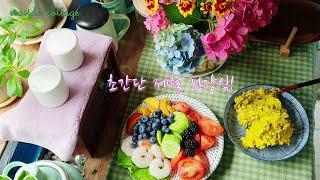 초간단 레시피~ 제철 초당옥수수와 단호박 요리 2탄! …