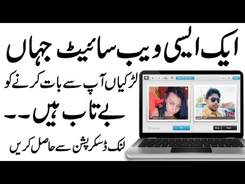 how-to-make-free-video-call-with-beautiful-girls-|-best-live-chat-website
