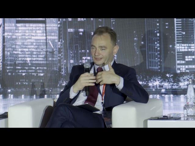 2  Сессия «Суперсервисы в цифровой экономике»