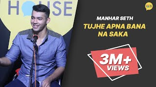 Tujhe Apna Bana Na Saka | Manhar Seth | Love Poetry | The Social House Poetry