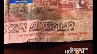 Купюра «Банка приколов» -- в подарок