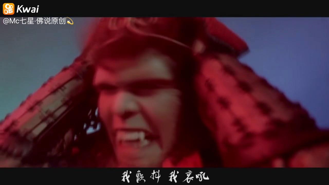 mc英雄联盟喊麦_喊麦 盖世英雄 完整版 Mc七星 - YouTube