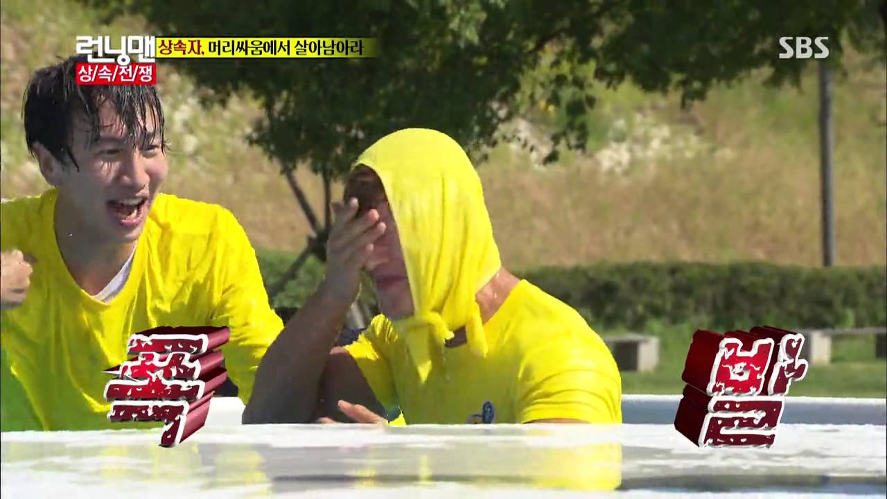런닝맨 Running man Ep.166 #32(9) - YouTube Running Man Ep 166