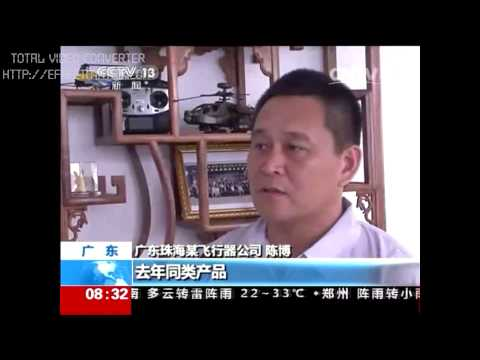 Zhuhai Yuren was reported by 《CCTV》for 5 times