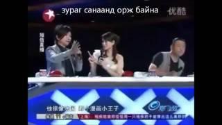 Чи Монгол эр хүн тул уйлж болохгүй