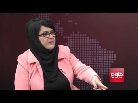 TAWDE KHABARE:  Ghani, Bajwa Talks on Terrorism Discussed