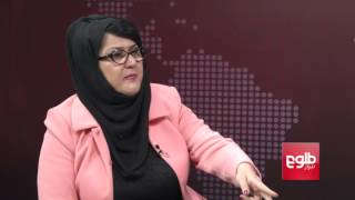 TAWDE KHABARE:  Ghani, Bajwa Talks on Terrorism Discussed