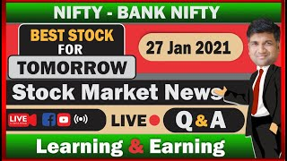 Best stocks for tomorrow | stock market news | best stocks to buy now | nifty | banknifty