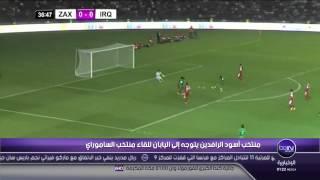 Bein sports iraq 2 - 0 zakho ملعب زاخو