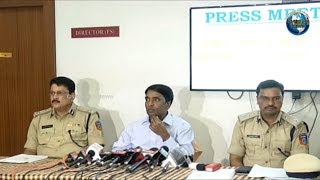 telangana-state-disaster-response-and-fire-services-department-press-meet-overseas-news