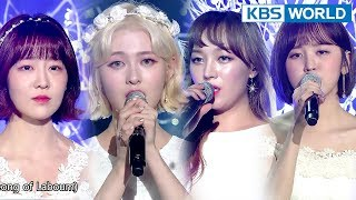 Female Vocal Unit Green - Last Dance (Original: BIGBANG) [The Unit/2018.01.31]