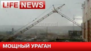 В Кемерове из-за сильного ветра упал строительный кран(Подпишитесь на канал Life | Новости - https://goo.gl/7MElrH Смотрите также: Проишествия - https://www.youtube.com/playlist?list=PLTtSQdzf0736n6yAh4o., 2015-05-21T09:13:22.000Z)
