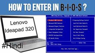 Hindi how to enter bios setup and boot menu