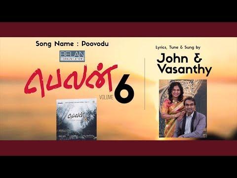 Poovodu | Belan 6 | John & Vasanthy | Tamil Christian Song